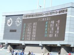 2008.12.29_1.jpg