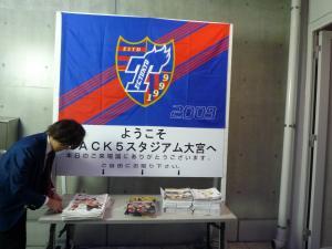20100414_1.jpg