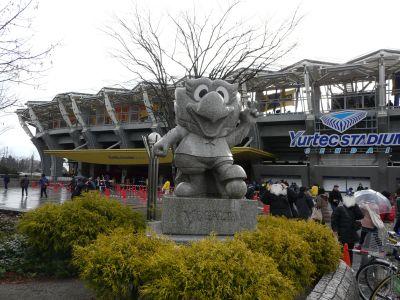 2013.122.2_1天皇杯.jpg