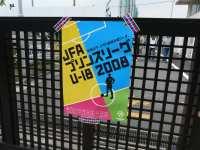 2008.4.27_1.jpg